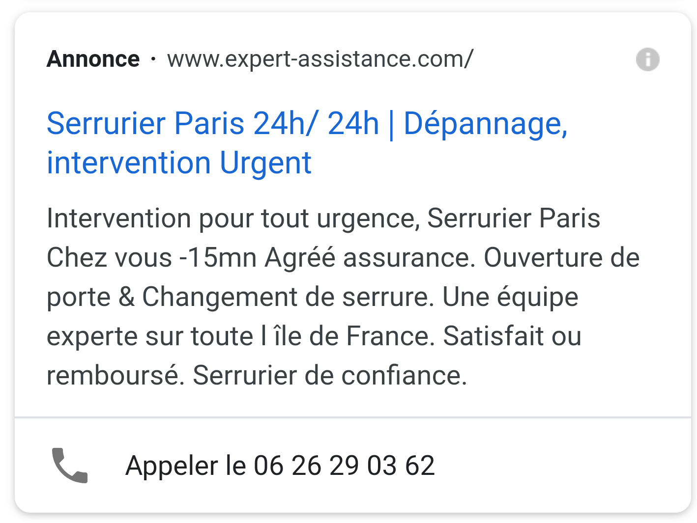 Exemple d'extension d'appel sur mobile